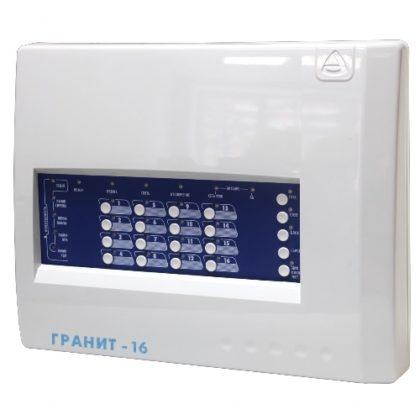 Fire alarm Control Panel Granit 16