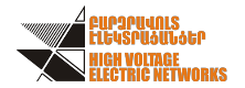 High Voltage Electric Network