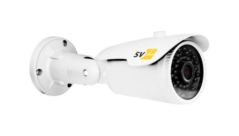 Outdoor IP Camera SVIP440V