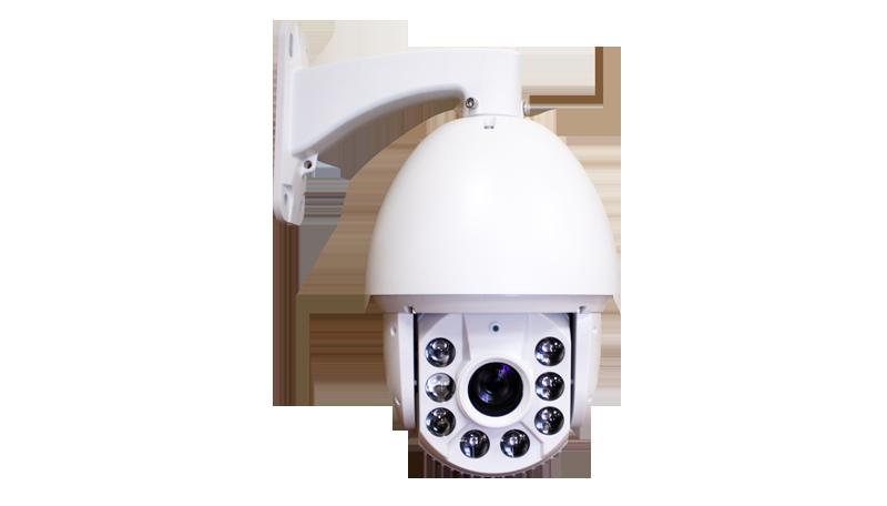 Rotating speed IP Camera SVI-912