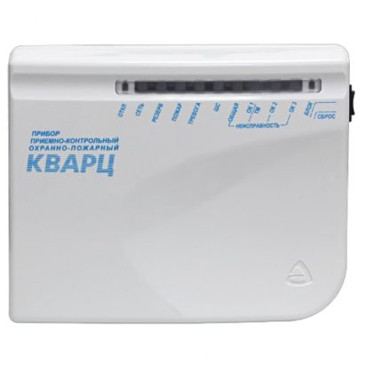 Security alarm Control Panel Kvarz version 2