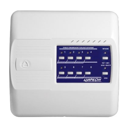 Security alarm Control Panel Tsirkon 8