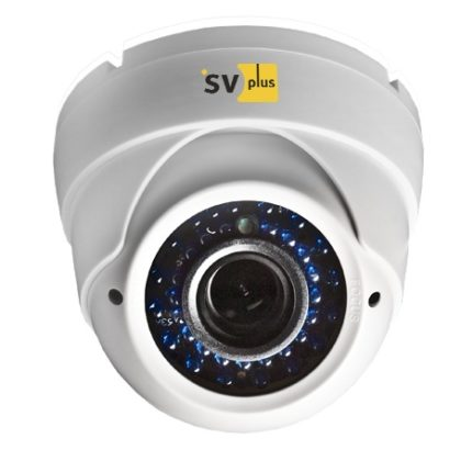 Vandal Proof IP Camera SVIP-340