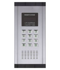 Video Door Phone-Outdoor Station CS-200B-1-2