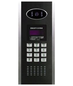 Video Door Phone-Outdoor Station CS-200BV-4-2